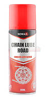 Cмазка для цепей Nowax Chain Lube Road ✔ емкость 200мл.