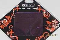 Фольга для лиття та дизайну нігтів в листі. Темно-фіолетовий металік..