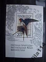 Блок СССР 1989 н/гаш № 6080 охрана природы