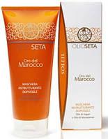 BAREX Oro del Marocco Soleil  Восстанавливающая маска для волос после загара 200 мл.