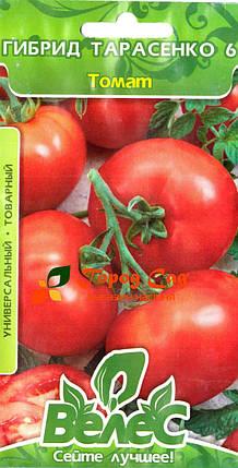 """Насіння томату Гібрид Тарасенка 6 0,15 г ТМ """" ВЕЛЕС, фото 2"""