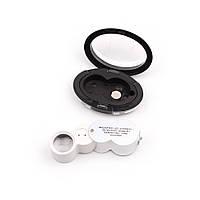 Лупа карманная с LED подсветкой и ультрафиолетом, 40Х увеличение, 25 мм диаметр линзы, Magnifier 9888