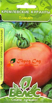 """Насіння томату Кремлівські куранти 0,15 г ТМ """" ВЕЛЕС, фото 2"""