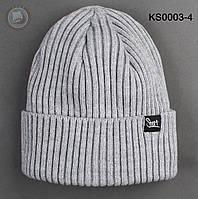 Шапка (зимняя , без помпона) Staff - Art. KS0003-4 (светло-серый)