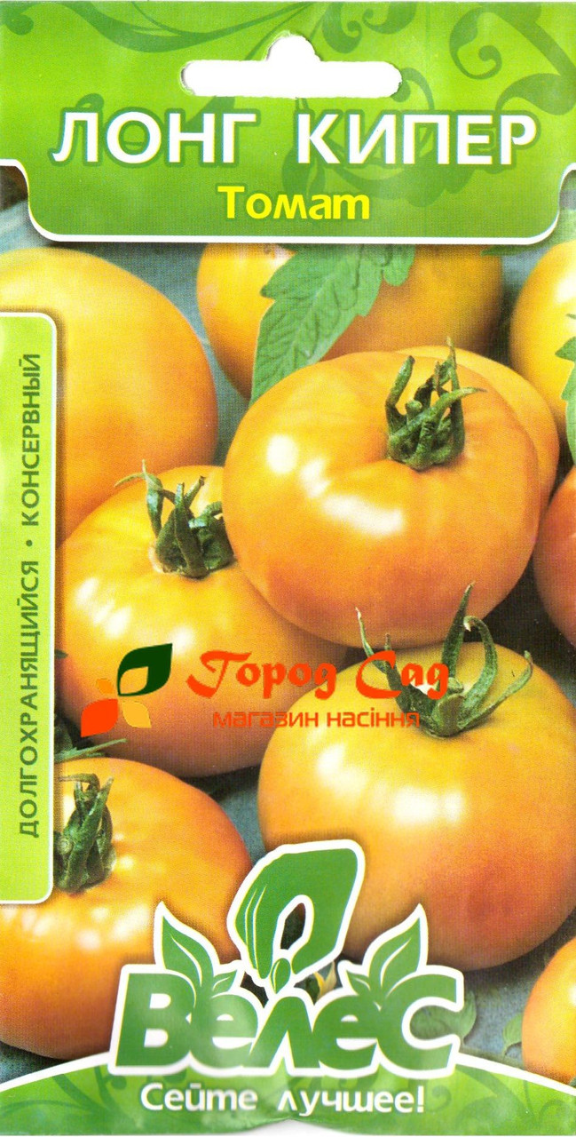 томат лонг кипер фото отзывы