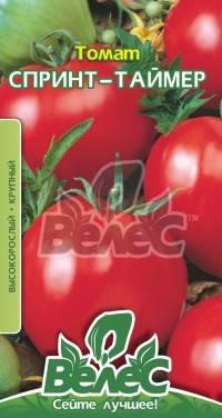 Семена томата Спринт-таймер 0,15г ТМ ВЕЛЕС, фото 2