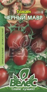 Семена томата Черный мавр 0,15г ТМ ВЕЛЕС