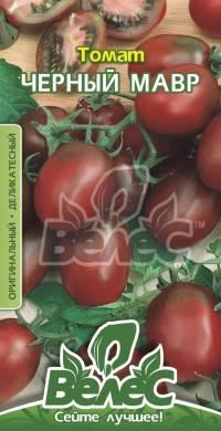 Семена томата Черный мавр 0,15г ТМ ВЕЛЕС, фото 2