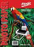 Фотобумага Magic A4 Glossy Photo Paper 135g (100л)