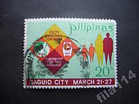 Марка Филипины 1971 конференция карта