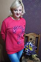 Свитшот на флисе Турция  (44-48), доста вка по Украине