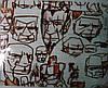 """Пленка аквапринт """"в тетрадке"""" М5201, Харьков (ширина 100см)"""