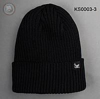 Шапка (зимняя , без помпона) Staff - Art. KS0003-3 (чёрный)