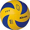 Мяч волейбольный Mikasa YV-3 подростковый оригинал