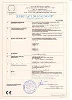 Сертификат ЕС