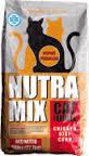Нутра микс для котят и активных котов (Nutra Mix PROFESSIONAL)