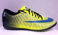 Кроссовки футбольные (бутсы, бампы, сороконожки) Nike лимонные NI0128