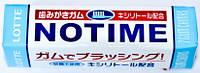 Жевательная резинка Lotte  NO TIME, фото 1