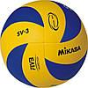 Мяч волейбольный Mikasa SV-3 школьный оригинал