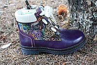Ботинки зимние фиолетовые с яркими вставками прошитые кожаные для девочки