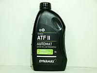 Масло трансмиссионное DYNAMAX ATF II 1л