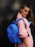 Рюкзак небесного цвета стеганый