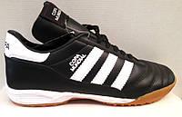 Кроссовки футбольные (бутсы, бампы, сороконожки) черные с белым (35-40 размеры) NI0129