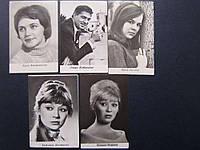 Набор фотооткрыток артисты кино 50-х СССР 5 шт.