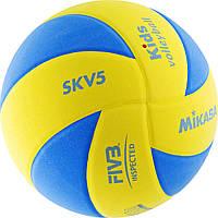 Мяч волейбольный  Mikasa SKV5 оригинал облегчённый детский