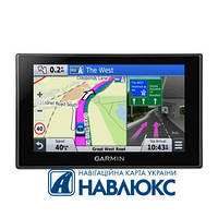GPS-навигатор nüvi 2589. Диагональ дисплея - 5.