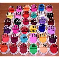 Цветные гели GDCOCO по 5мл-минимальный заказ 5 штук, фото 1