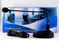 Микрофон для конференций DM Meeting Mic 2800