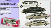 "Машина металлическая ""Kinsmart"" KT7001W""Lincoln Town Car Stretch Limousine 1999"""