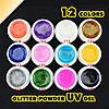 Набор цветных гелей GDCOCO 12 штук глиттерные