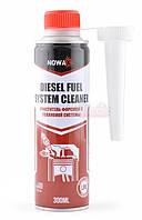 Очиститель дизельной системы Nowax Diesel Fuel System Cleaner 300 мл NX30840