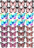 Картинки вафельные для торта бабочки