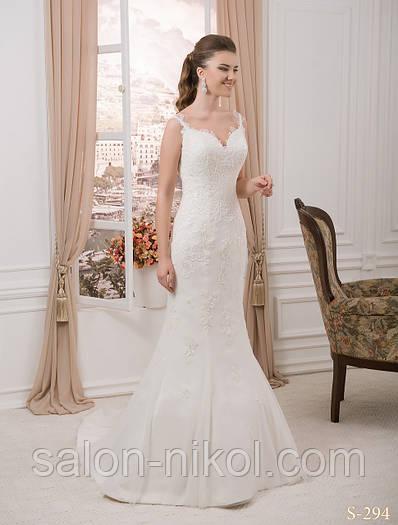 Свадебное платье S-294