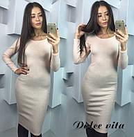 Стильное женское платье Ева ткань трикотаж резинка бежевое