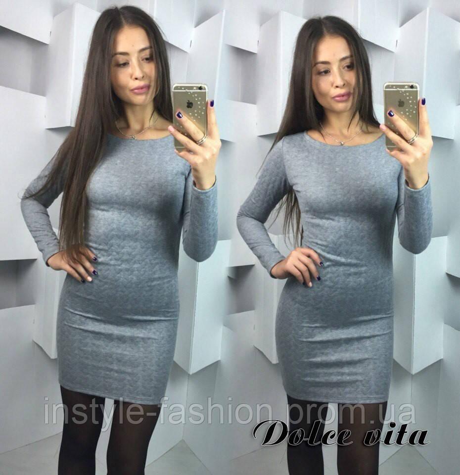 Женское короткое платье ткань стеганный трикотаж  цвет серый