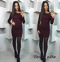 Женское короткое платье ткань стеганный трикотаж  цвет бордовый