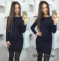 Женское короткое платье ткань стеганный трикотаж  цвет темно-синий