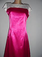 """Женское платье """"Джиса""""  розовое"""
