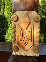 """Сувенірна ключниця """"Тризуб"""" з натурального дерева"""
