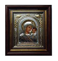 Казанская Икона Божией Матери Серебряная с позолотой под стеклом Silver Axion (Греция)  233 х 257 мм