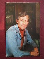 Фотооткрытка Владимир Ивашов советское кино
