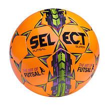 Select группа. Мячи мини-футбола, фут-зала