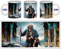 Кружка чашка Hobbit Хоббит