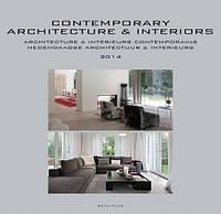 Дизайн интерьеров. Contemporary Architecture & Interiors Yearbook 2014.