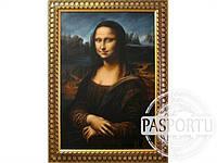 Набор для вышивки картины Мона Лиза 95х74см