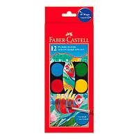 Краски акварельные сухие с кисточкой, 12 цветов
